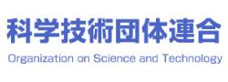 科学技術団体連合