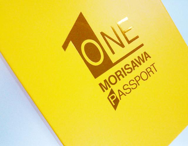 morisawa